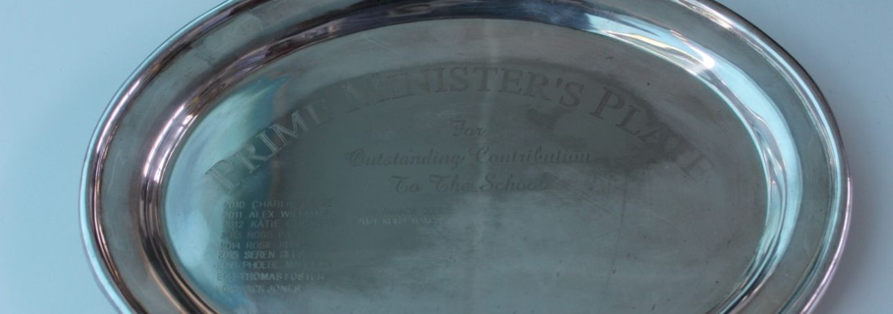 Prime Ministers Plate Award